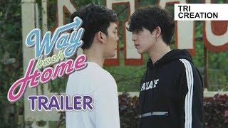 Way Back Home Trailer 2 min  | ตัวอย่าง เวย์แบคโฮม | Tricreation Official