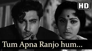 Shagoon - Tum Apna Ranjo Gum-Apni Pareshani - Jagjit Kaur width=