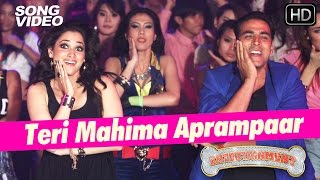 Download Teri Mahima Aprampaar Song from It's Entertainment Movie by Udit Narayan