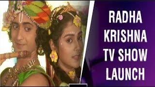 """Radha Krishna"" Serial Launch Party | Full Episode 1 | Star Bharat"