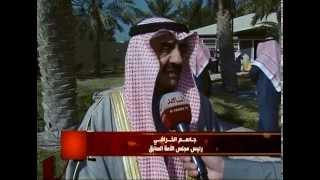 جاسم الخرافي يقدم واجب العزاء في وفاة المغفور له الملك عبدالله بن عبد العزيز
