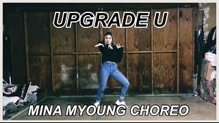 UPGRADE U (COVER) | MINA MYOUNG CHOREOGRAPHY