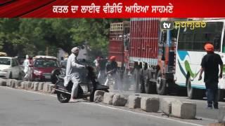 Chandigarh Sarpanch Murder