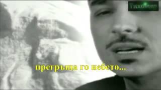 ✅Notis Sfakianakis - O Aetos Нотис Сфакианакис - Орел.