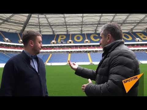 Министр спорта Ростовской области Самвел Аракелян о стадионе