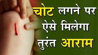 Finger, Hand, and Wrist Injuries-Home Treatment - By DPMI