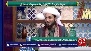 Subh e Noor - 02 December 2017 - 92NewsHDPlus