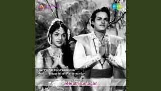 Vethala Potta