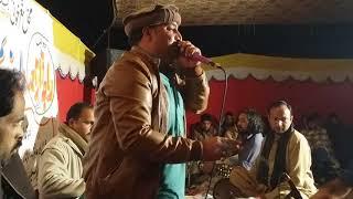 Pardaisiya Din Khoshiyan Day Aye | raja nadeem | ch mukhtar | new mahiya