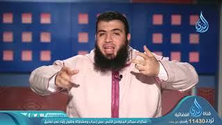 ما تقدمه لنا المعوذتان (3)   ح4  المعوذتان   الدكتور شريف طه يونس
