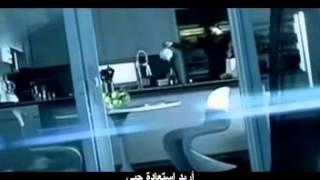 ترجمة أنريكي Takin' Back My Love - Enrique Iglesias feat. Ciara zzee2009