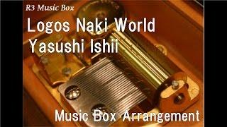 """Logos Naki World/Yasushi Ishii [Music Box] (Anime """"Hellsing"""" OP)"""