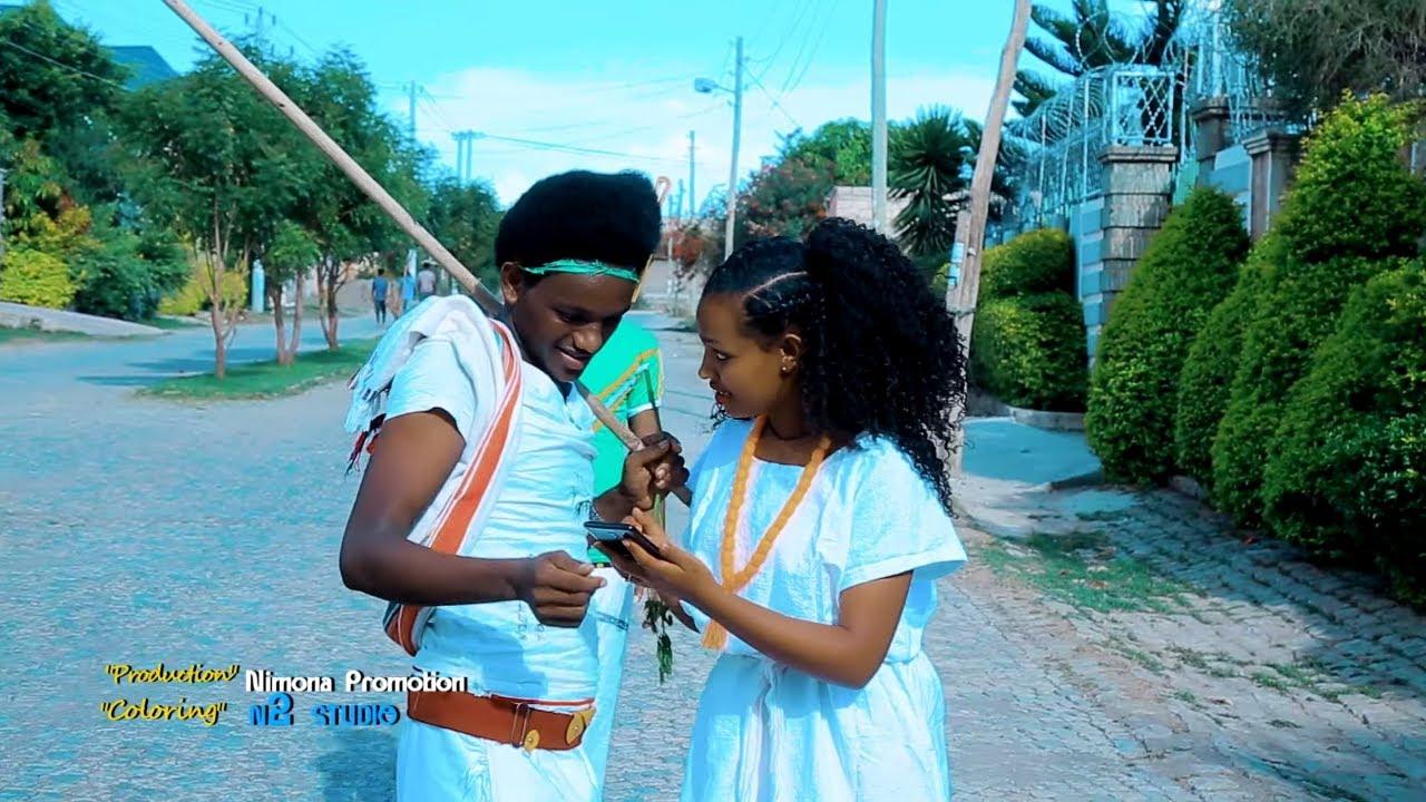 Ethiopian Music : Daasaalany Ijara (Si Yaadee) - New Ethiopian Oromo