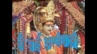 bhojpuri  new songs 2014 hit bhojpuri bhakti songs,maithili songs by vikash jha