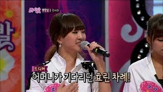 【TVPP】SISTAR - To my mother, 씨스타 - 어머님께 @ Flowers