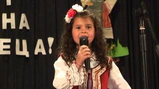 Айше Исмаил - Мори момеченце