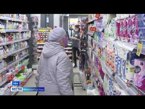 Вести-Башкортостан: «Под прицелом» термометра: в Уфе массово проверяют соблюдение санитарных норм на рынках