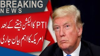 The statement of the United States after the results of the Pakistan's election | 27 July 2018
