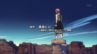 Fairy Tail Op 3 Sub español [HD]
