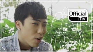 [MV] Air Plane(에어플레인) _ Give me a chance(전화 좀 받어)