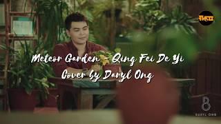 Can't Help Falling In Love (Qing Fei De Yi) - Meteor Garden OST - New Tagalog Version width=