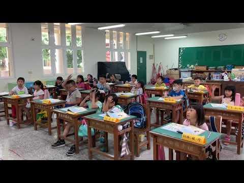 豐田一忠109.09.04音樂課02 - YouTube