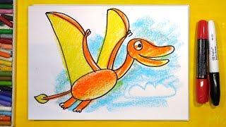 Как нарисовать Динозавра (ПТЕРОЗАВРА) | Урок рисования для детей от 3 лет
