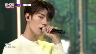 (Showchampion EP.176) KNK - Angel Heart