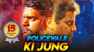 Policewale Ki Jung - New Hindi Dubbed Movie 2018 | South Indian Movies Dubbed In Hindi Full Movie width=