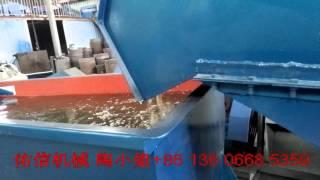可乐瓶破碎清洗线 PET瓶片破碎清洗线 塑料回收设备 可乐瓶回收设备 86-13606685359