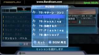 Macross Triangle Frontier PSP OST BGM#74