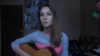 """Скриптонит - """"Это Любовь"""" cover by Savitskaya"""