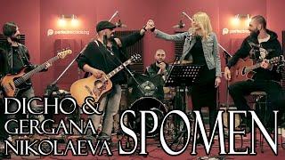 Dicho and Gergana Nikolaeva - Spomen/Спомен (official)