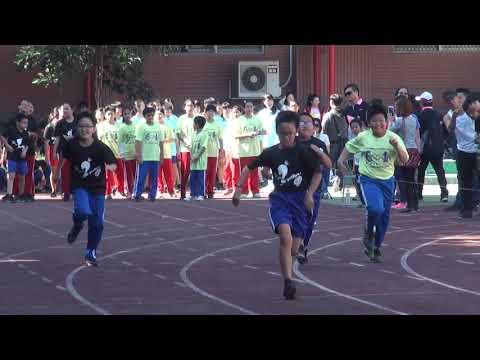 1071201東門校運5年級團競+6短跑 - YouTube