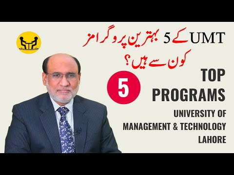 Top 5 Programs of University of Management & Technology Lahore | UMT| Yousuf Almas |Career Counselor
