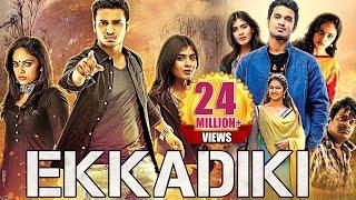 Ekkadiki (EPC) 2018 Latest South Indian Full Hindi Dubbed Movie | Nikhil | Action Movie width=