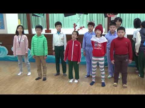 20191212-本校高年級學生聖誕感恩獻唱 - YouTube