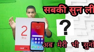 Real Me 2 Pro unboxing and Reviews Suspense clear