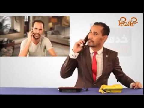 خدمة العللاء2 تتمنى لكم عيدا سعيدا وتقدم لكم حلقة عيد الفطر المبارك