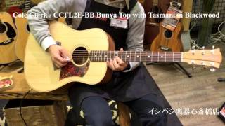 Cole Clark コールクラーク / Fat Lady Series CCFL2E-BB Bunya Top/Tasmanian Blackwood 【イシバシ楽器心斎橋店】