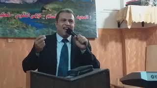 النعمة ومفهومها كتابيا للقس عماد عبد المسيح