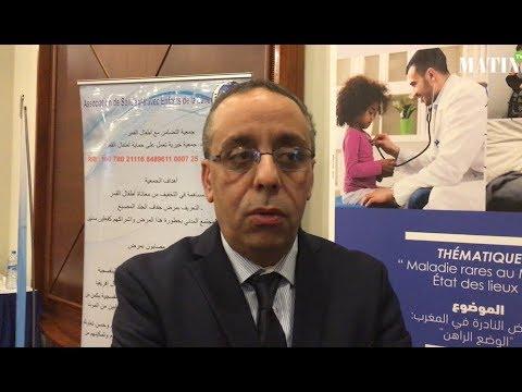 Les maladies rares au Maroc : Etat des lieux