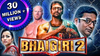 Bhaigiri 2 (Bhooloham) 2018 Hindi Dubbed Full Movie | Jayam Ravi, Trisha, Prakash Raj