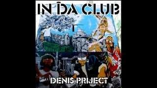 ➠ Boom! Clap! (Feat. Ness) - 데니스프로젝트