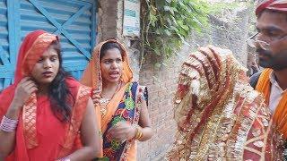 कुँवार लड़की से बुढ़ा शादी करके आता है तो देखिये क्या होता है,Priti Singh,Pariwarik Video_Mithun Music