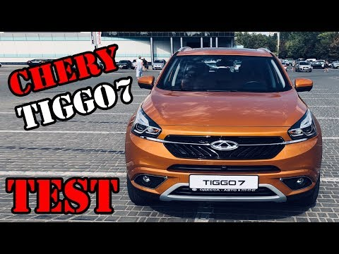 Chery Tiggo 7 Luxury