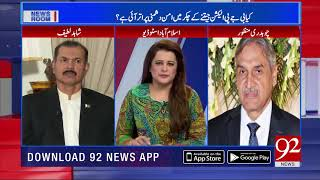 How important is Kartarpur border's opening for Pak-Ind relation?Answered by Ch Manzoor| 28 Nov 2018