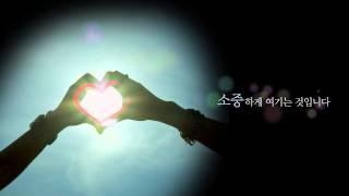 대한민국은 지금 감사로 행복해지고 있습니다 - 감사나눔 페스티벌