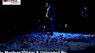 Vasilis Karras - Kardia Eisai Esy (Live Arena Kilkis) 14-8-10