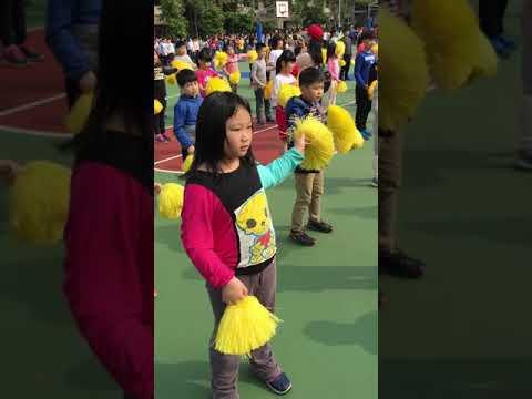 集美國小3年1班運動會大會舞預演 - YouTube